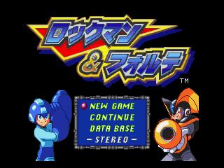Rockman and Forte Title Screen